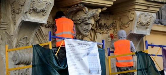 Leopolis.news | Фірма-реставратор без конкурсу отримає понад 1 млн грн за  реставрацію пам'ятки на Дорошенка